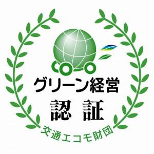 green_m